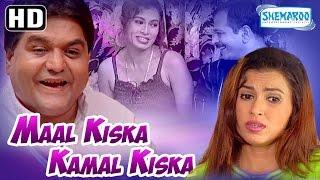 Maal Kiska Kamal Kiska - Comedy Movie {HD} -  Kaushal Shah - Shekhar Shukla
