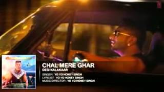 Chal Mere Ghar Full AUDIO Song   Yo Yo Honey Singh   Desi Kalakaar, Honey Singh New Songs 2014   You