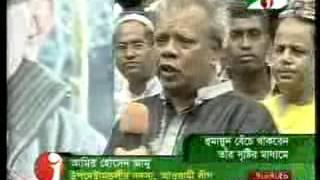 Humayun Ahmed...R.I.P ..) Morile kandis na amar daayDate: 19 /07/2012 (2).mp4