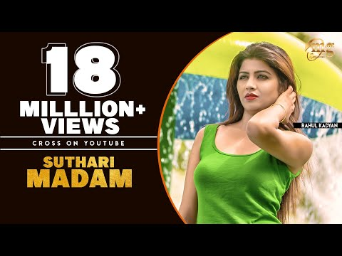 Xxx Mp4 Suthari Madam New Haryanvi Songs Haryanvi 2018 Sonika Singh Haryanvi Dj Song 2018 Haryanvi 3gp Sex