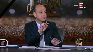 كل يوم - لقاء خاص مع إسلام بحيري بعد الإفراج عنه بعفو رئاسي