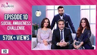 Miss Veet 2017   Episode 10   Social Awareness Challenge