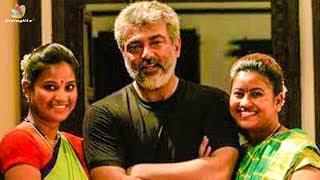 Thala Ajith's VISWASAM to his Team Members | Imman, Director Siva | Latest Tamil Cinema News
