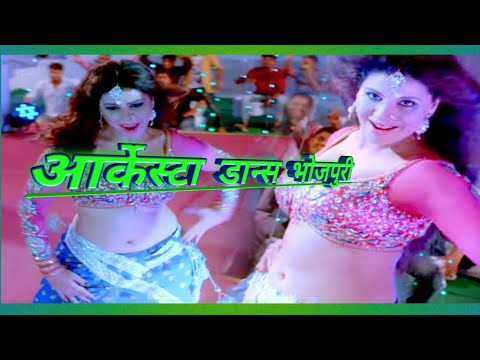 Xxx Mp4 Hamra Hau Chahi Bhojpuri Arkestra Pahara Pur Colonel Ganj Gonda 3gp Sex