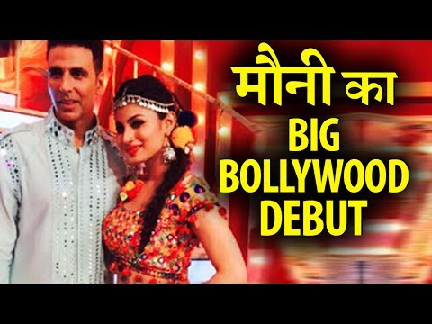 Xxx Mp4 Mouni Roy To Debut With Akshay Kumar In GOLD 3gp Sex