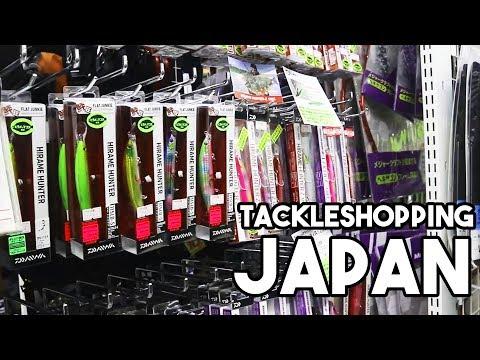 TACKLE SHOPPING IN JAPAN | VLOG 17