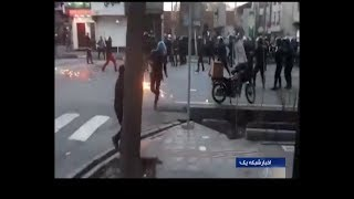 Iran Five Security Forces Killed during Dervishes riots, Tehran كشته شدن پنج مامور در شورش دراويش