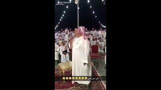 معليكم من القصيده شوفو اللي شاطف 😂😂 هههههههههههه