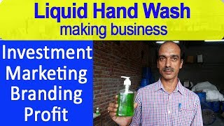 How to Start Hand Wash Liquid Soap Making Business?