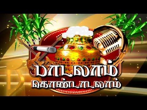 Xxx Mp4 Padalam Kondalam Part 1 Pongal Special 15 01 2016 3gp Sex