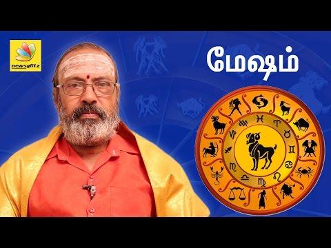 Xxx Mp4 Mesha Rasi Guru Peyarchi Palangal 2016 To 2017 Tamil Predictions 3gp Sex