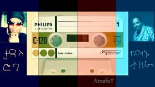 Tadele Roba & Birhanu Tezera  ( Lafonten ) - Full Cassette Songs