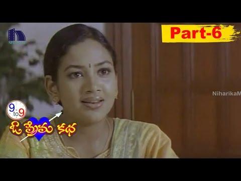 Xxx Mp4 9 To 9 Premakada Telugu Full Movie Part 6 Narendra Vishwa Uma 3gp Sex
