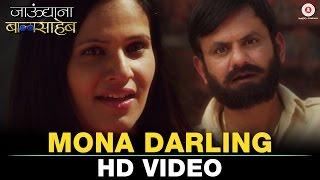 Mona Darling | Jaundya Na Balasaheb | Girish Kulkarni & Manava Naik | Ajay - Atul | मोना डार्लिंग