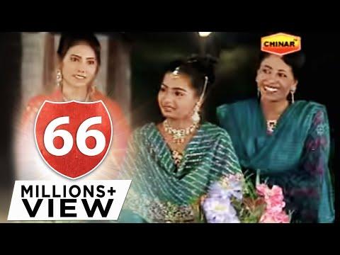 Xxx Mp4 Meri Janu Muskurade Hindi Qawwali Video Reena Praveen Gulfam Sonu Deeni Cassette Bismillah 3gp Sex