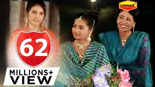 Meri Janu Muskurade   Hindi Qawwali Video   Reena Praveen,Gulfam & Sonu   Deeni Cassette   Bismillah