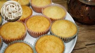 DIY: How To Make White Cupcakes In Easy Steps