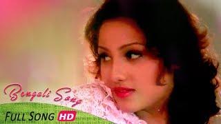 Aami Noi Aar Ponero Solo Full Song | Yoddha Movie (1997) | Bengali Romantic Song | Eskay Movies