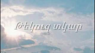 Frunz Arsenyan - Tekuz tkar