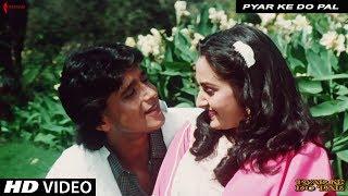 Pyar Ke Do Pal | Title Track | Shabbir Kumar | Anu Malik | Mithun Chakraborty, Jayaprada