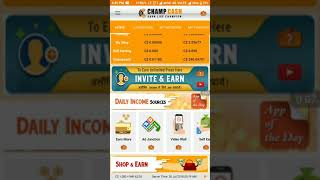 EARN MORE WEB OFFER 50 POINT pokerbeezi