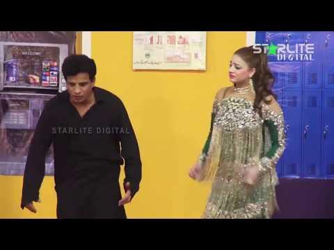 Nawaz Anjum and Afreen Lovely Eid New Pakistani Stage Drama Full Comedy Funny Clip 2017