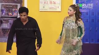 Nawaz Anjum and Afreen Lovely Eid New Pakistani Stage Drama Full Comedy Funny Clip 2017