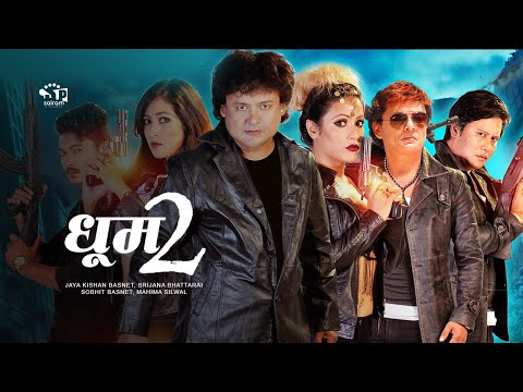 Xxx Mp4 Dhoom 2 New Nepali Movie Full Comedy Movie Ft Jaya Kishan Basnet 100 Guaranteed For Entertainment 3gp Sex