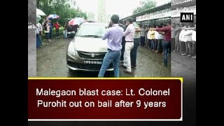 Malegaon blast case: Lt. Colonel Purohit out on bail after 9 years - ANI #News