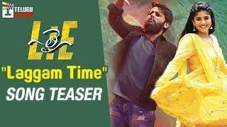 Nithin's LIE Movie LAGGAM TIME SONG TEASER   Motion Teaser   Nithin   Megha Akash   Telugu Cinema