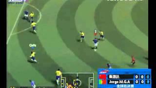 IEST 2007 - PES6 Opening Match - Bubaloo x Qinyuanda - 1st Match