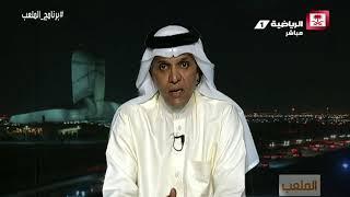 """حمد الدبيخي - الأندية السعودية أصبحت عبارة عن """"تجميع"""" لاعبين بدون فئات سنية #برنامج_الملعب"""