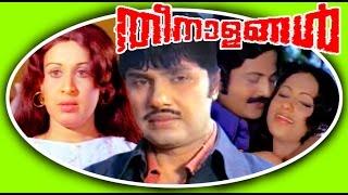 Theenaalangal | Malayalam Super Hit Full Movie | Jayan, Sheela & Seema