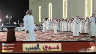 طاروق من حفلة الطايف تركي الميزاني وصل العطياني الموافق 1440/1/12