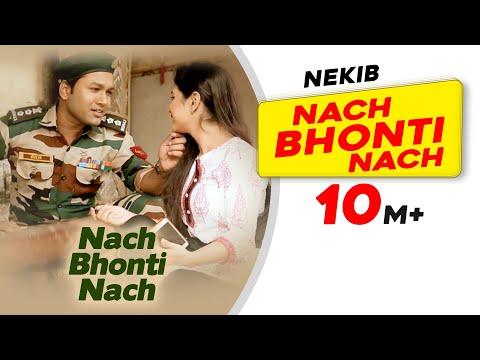 Xxx Mp4 Nach Bhonti Nach Official Video Nekib Super Hit Assamese Song 2017 3gp Sex
