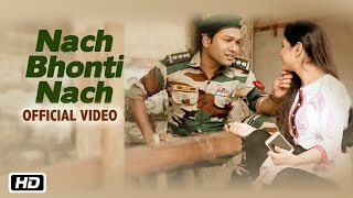 Nach Bhonti Nach   Official Video   Nekib   Super Hit Assamese Song 2017