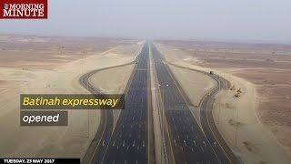 Batinah expressway opened
