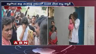 Allu Arjun Celebrates Dusshera at Mother in Law's Village | ABN Entertainment