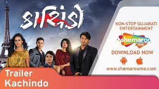 Kachindo | Official Trailer | New Gujarati Movie 2019 | In Cinemas from 12th April 2019
