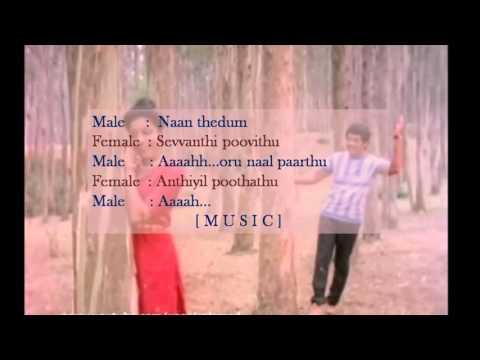 Naan thedum sevvanthi poo karaoke - for male singer - Maya Patma