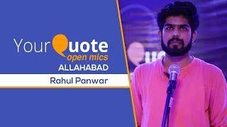 'Deshbhakti' By Rahul Panwar   Hindi Poetry   YQ - Allahabad (Open Mic 2)