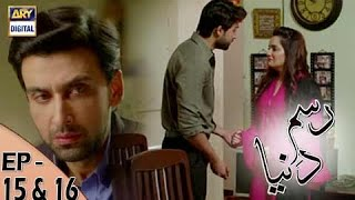 Rasm-e-Duniya - Episode 15 &  16 - 18th May 2017 - ARY Digital Drama