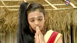 Oru Pulli Ponman | Kanjana Seetha | Sreerama Songs Animation | Hindhu Devotional Song Malayalam