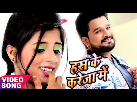 Xxx Mp4 Superhit Lokgeet 2017 Has Ke Kareja Me Ritesh Pandey Chirain Bhojpuri Hit Songs 2017 New 3gp Sex
