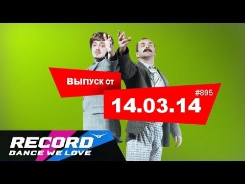 Xxx Mp4 Кремов и Хрусталев Radio Record 895 14 03 2014 3gp Sex