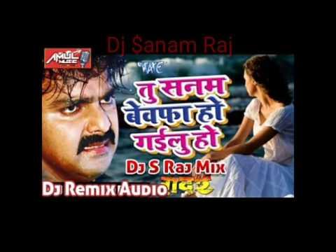 Xxx Mp4 Pawn Singh Ka New Songs 2017 Best Sad Songs Anam Raj 3gp Sex
