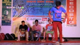 Kill Da Beat 2014 -HIP-HOP DANCE BATTLE, Imphal, Manipur. SOLO BATTLE (BBOY)