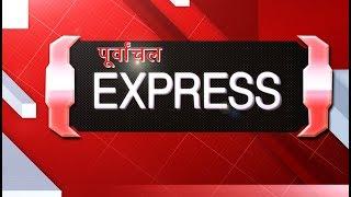 22 MAY 2019 NEWS HEADLINES : सुल्तानपुर-अमेठी-अयोध्या-प्रतापगढ़-बाराबंकी  NTTV BHARAT