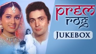 Prem Rog (1982)- All songs Jukebox (HD)| Rishi Kapoor, Padmini Kolhapure| Evergreen Bollywoood Songs