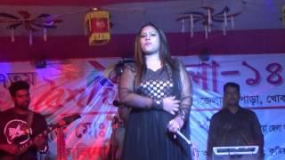 Ami Sholo Periye gesi  আমি ষোল পেরিয়ে গেছি-নৃত্য Real Baul songit 2017